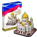 立体パズル『3Dパズル BIGサイズ 救世主ハリストス大聖堂(ロシア)』