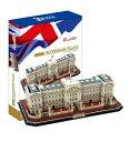 3Dパズルバッキンガム宮殿(イギリス)