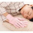 アルファックス シルクスリーピング手袋 ピンクの画像