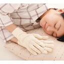 アルファックス シルクスリーピング手袋 キナリの画像