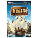 創世紀1701 日本語版 Best Selection of GAMES パソコンソフト イーフロンティア