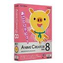 イーフロンティア Anime Creator Debut 8
