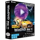 Corel WinDVD Pro 11 For Windows 8