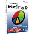 イーフロンティア MacDrive 10 Pro