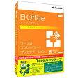 イーフロンティア EIOffice スペシャルパック Windows10対応版