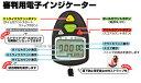 ダンノ 審判用電子インジケーター ベースボールカウンター D-1301