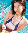 アイドルワン 大澤玲美 Mature~楽園の恋/Blu-ray Disc/LCBD-00784