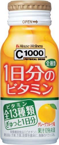 C1000 一日分のビタミン 190gX30
