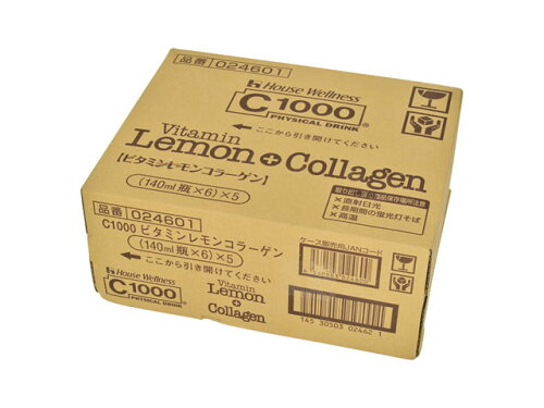 C1000 ビタミンレモンコラーゲン 140ml