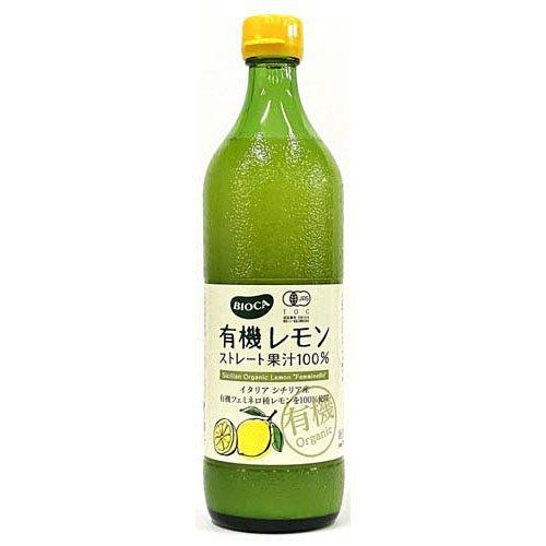 ビオカ 有機レモンストレート 果汁100% 700ml