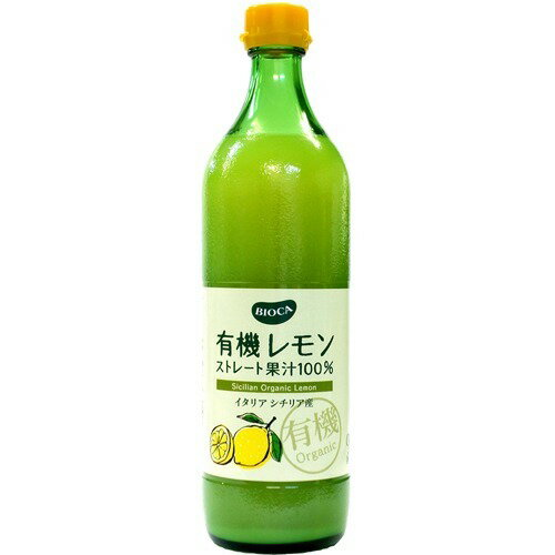 BIOCA 有機レモンストレート果汁100% 700ml