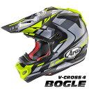 Arai アライ オフロードヘルメット V-CROSS 4 BOGLE V-クロス4 ボーグル ヘルメット サイズ:XL 61-62cm アライヘルメット