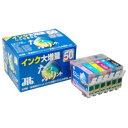 エプソン用 インクカートリッジ たっぷりント 6色パック JIT-HQE506P
