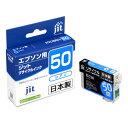 エプソン用 リサイクルインクカートリッジ シアン JIT-E50CZ
