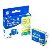 エプソン用 リサイクルインクカートリッジ イエロー JIT-E50YZ