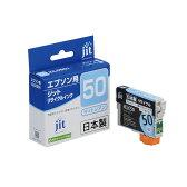 エプソン用 リサイクルインクカートリッジ ライトシアン JIT-E50LCZ