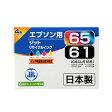 エプソン IC4CL6165 4色パック対応 互換インク JIT-E61654P