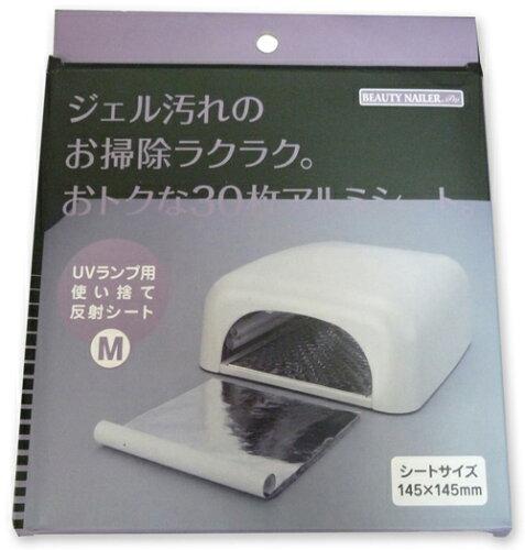 UVランプ用使い捨て反射シート Mサイズ