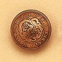 クラフト社 コンチョ 竜半銭銅貨 MR8A 117001