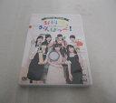 DVD「Wake Up,Girls!のお料理がんばっぺ!」