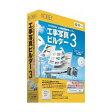 コベック 工事写真ビルダー3 CD-ROM版