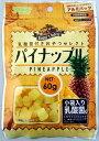 アラタ 乳酸菌おやつセレクト パイナップル 60g