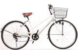 Lupinus (ルピナス) シマノ製外装6段ギア付き自転車♪26インチ自転車・シティサイクル