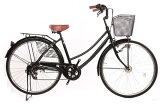Lupinus (ルピナス) シマノ製LEDオートライト付自転車♪シマノ外装6段ギア付き26インチ自転車・軽快車(ママチャリ)G