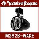 Rockford Fosgate(ロックフォード) M262B-WAKE 16.5cm2