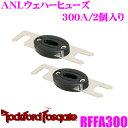 ロックフォード RockfordFosgate RFFA300 300A ANLウェハーヒューズ