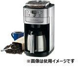 Cuisinart クイジナート コーヒーメーカー DGB-900PCJ