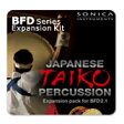 FXpansion BFD2 Expansion KIT: Japanese Taiko Percussion