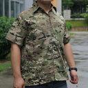 Eagle Force 【5454-MC-S】ショートYシャツ (MC) Sサイズ
