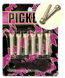PICK BOY BP-150 ブラスブリッジピン