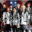 なうぇすと(初回盤)/CD/JECN-0470