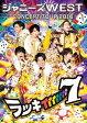 ジャニーズWEST CONCERT TOUR 2016 ラッキィィィィィィィ7(初回仕様)/Blu-ray Disc/JEXN-0068