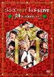ジャニーズWEST 1stドーム LIVE ■24から感謝■届けます■/DVD/JEBN-0241