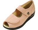 マリアンヌ製靴 彩彩ちりめん婦人用 さくら W1103 24.0