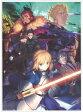 Fate/Zero Blu-ray Disc Box I/Blu-ray Disc/ANZX-9431