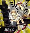 聖☆おにいさん(完全生産限定版)/Blu-ray Disc/ANZX-11023