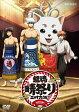 銀魂晴祭り2016(仮)/DVD/ANSB-10046