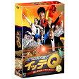 世界の果てまでイッテQ! 10周年記念DVD BOX-RED/DVD/ANSB-56614