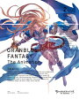 GRANBLUE FANTASY The Animation 2(完全生産限定版)/Blu-ray Disc/ANZX-11843