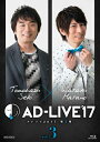 「AD-LIVE2017」第3巻(関智一×羽多野渉)/Blu-ray Disc/ アニプレックス ANSX-10105