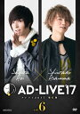 「AD-LIVE2017」第6巻(蒼井翔太×浅沼晋太郎)/DVD/ アニプレックス ANSB-10111
