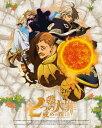 七つの大罪 戒めの復活 8(完全生産限定版)/DVD/ アニプレックス ANZB-13885