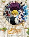 七つの大罪 戒めの復活 9(完全生産限定版)/Blu-ray Disc/ アニプレックス ANZX-13887