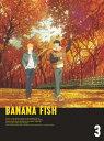 BANANA FISH DVD BOX 3(完全生産限定版)/DVD/ アニプレックス ANZB-14877