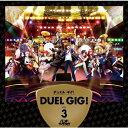 デュエル・ギグ! vol.3/CD/ アニプレックス SVWC-70379
