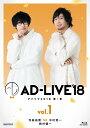 「AD-LIVE2018」第1巻(寺島拓篤×中村悠一×鈴村健一)/Blu-ray Disc/ アニプレックス ANSX-10121